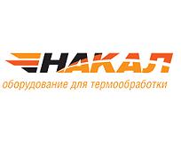 """ЗАО """"Нaкaл"""""""