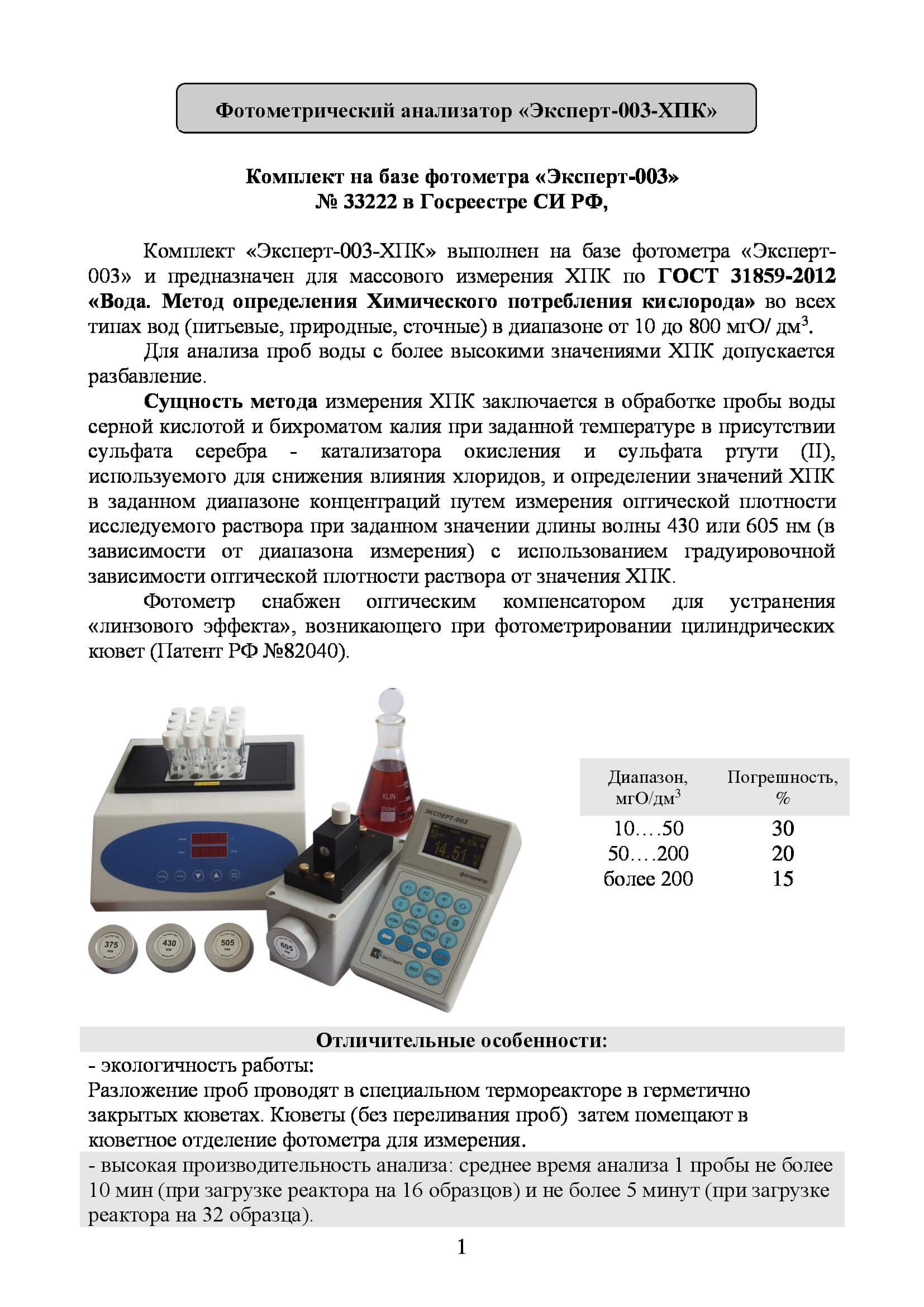 e398986b1948355c52ef1ecd4c6643d8-0