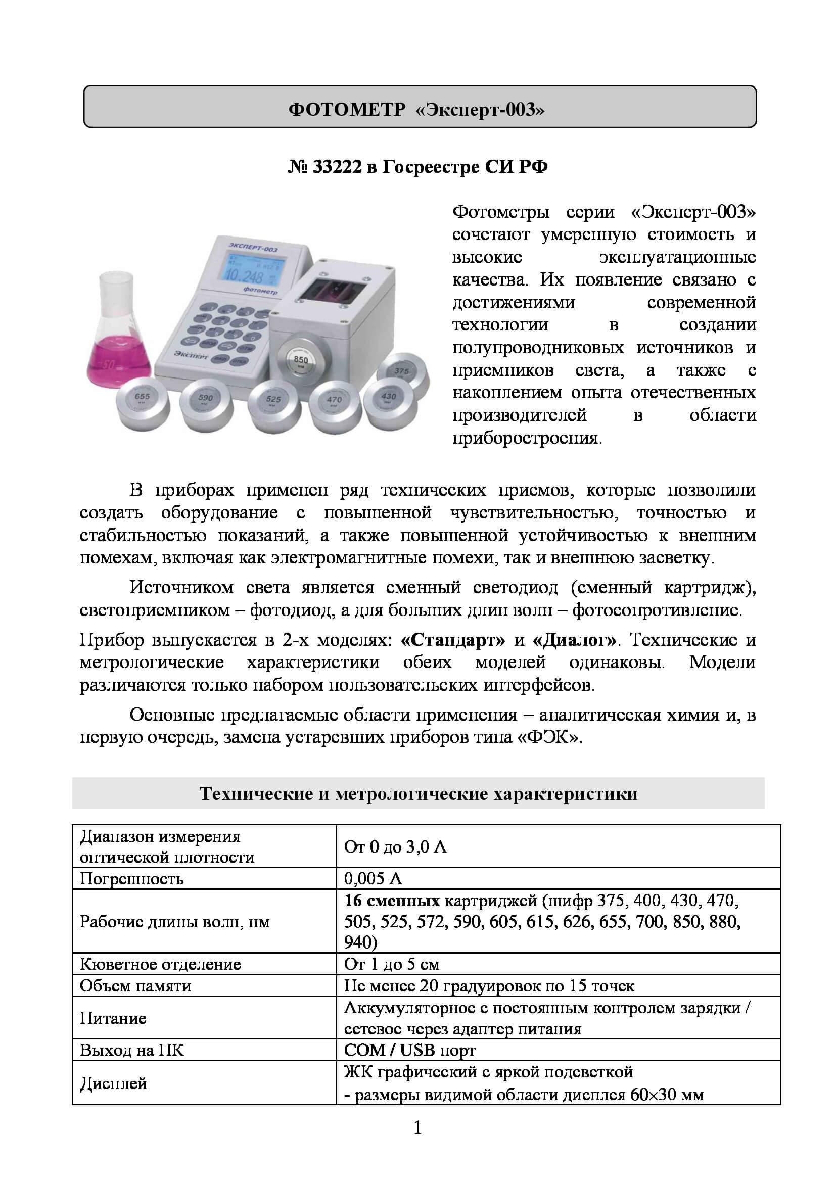 e7f27e39f2bca3d0c92909a9374a66f6-0